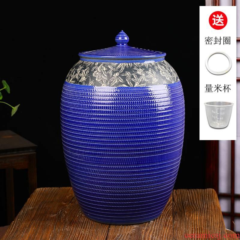 Jingdezhen ceramic barrel ricer box 50 kg 100 jins home with cover tea cylinder storage jar of pickles water oil cylinder