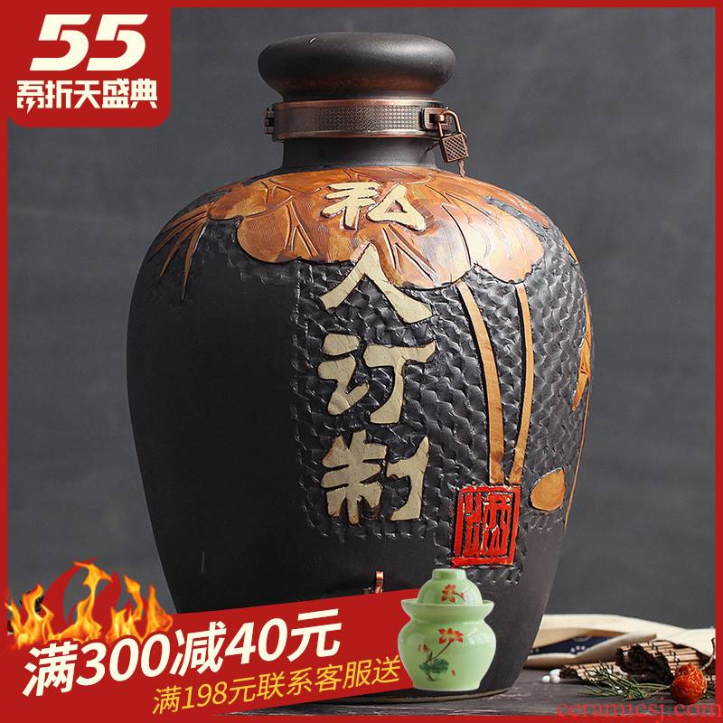 Jingdezhen ceramic jar 10 jins of 50 pounds with leading archaize mercifully jars home wine POTS it sealed