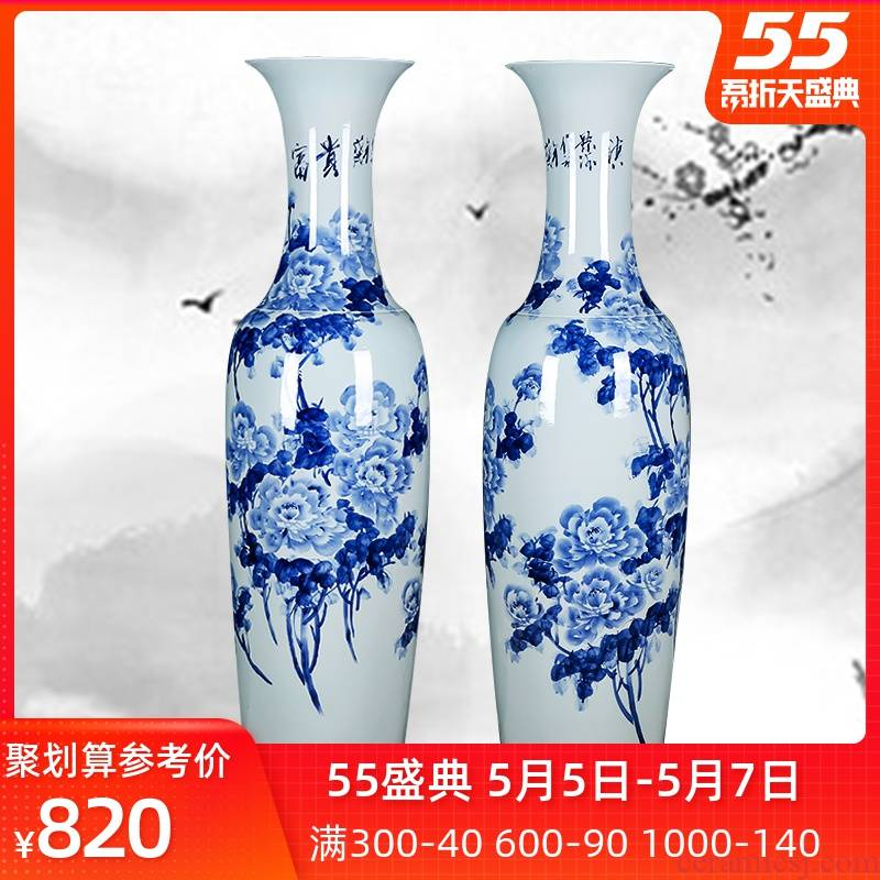 Jingdezhen ceramics landing large hand blue and white porcelain vase peony open living room home furnishing articles ornaments