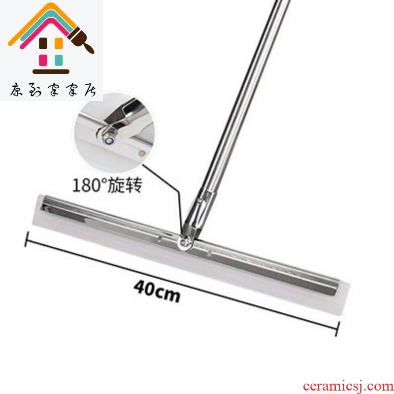 Silicone wipers to scrape household stainless steel bathroom glass ceramic tile floor mop hang toilet water wipers
