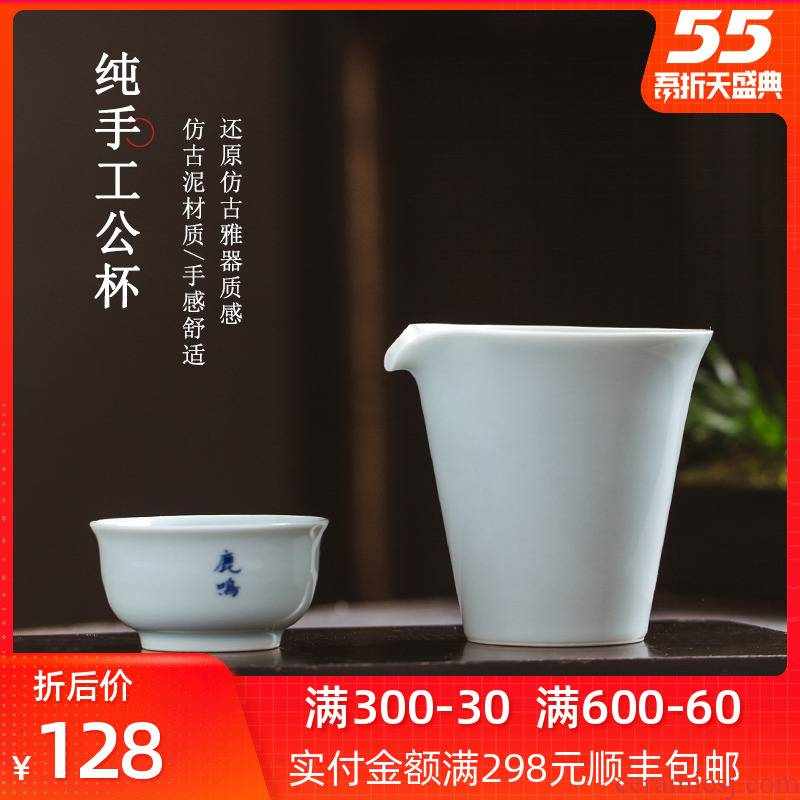 Tea is large heat - resistant jingdezhen ceramic fair BeiYing green points archaize kung fu Tea Tea sea single CPU