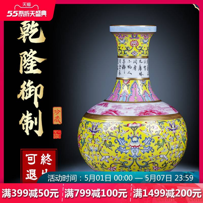 Night glass and fang jingdezhen hand - made antique vase qianlong yellow colored enamel bound to lotus flower, the design of Chinese style decoration