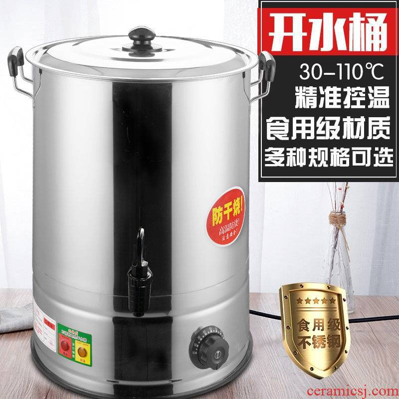 Electric heating KaiShuiTong ltd. stainless steel heat insulation barrels of large capacity automatic bucket bucket cool tea tea bucket