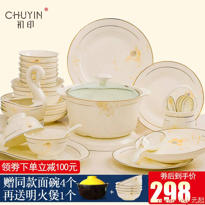 Dishes suit household Chinese jingdezhen ceramic bowl chopsticks contracted tableware suit Dishes household housewarming gift