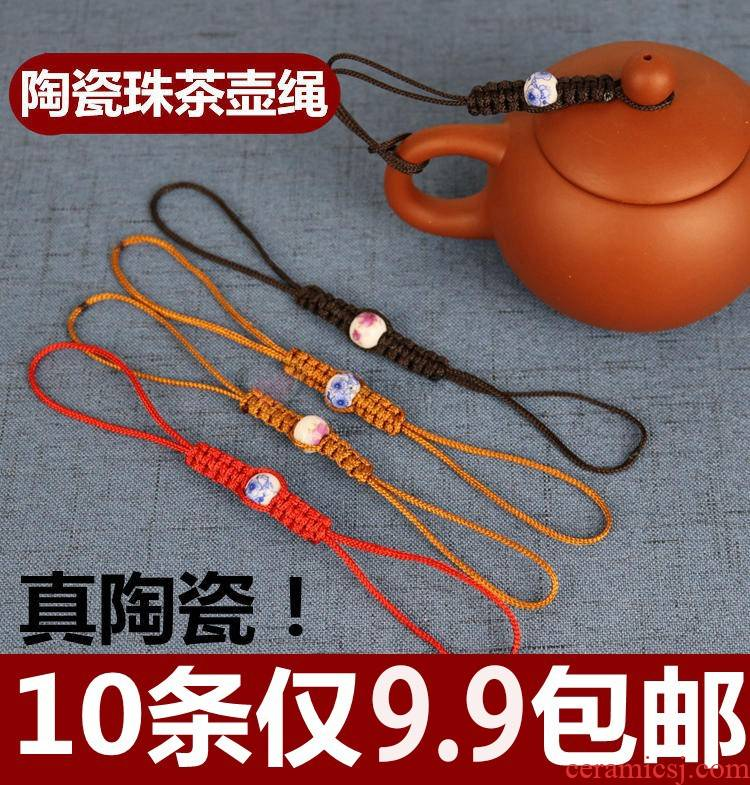 Garden of the lid of the next drop line establishment are it cover ground rope tied the rope bag mail the teapot tea rope pot lid