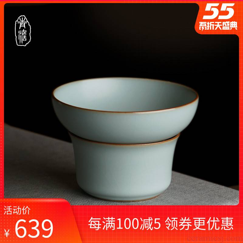 Your up) tea filter sets jingdezhen ceramic checking tea strainer screen pack Your porcelain tea set with parts