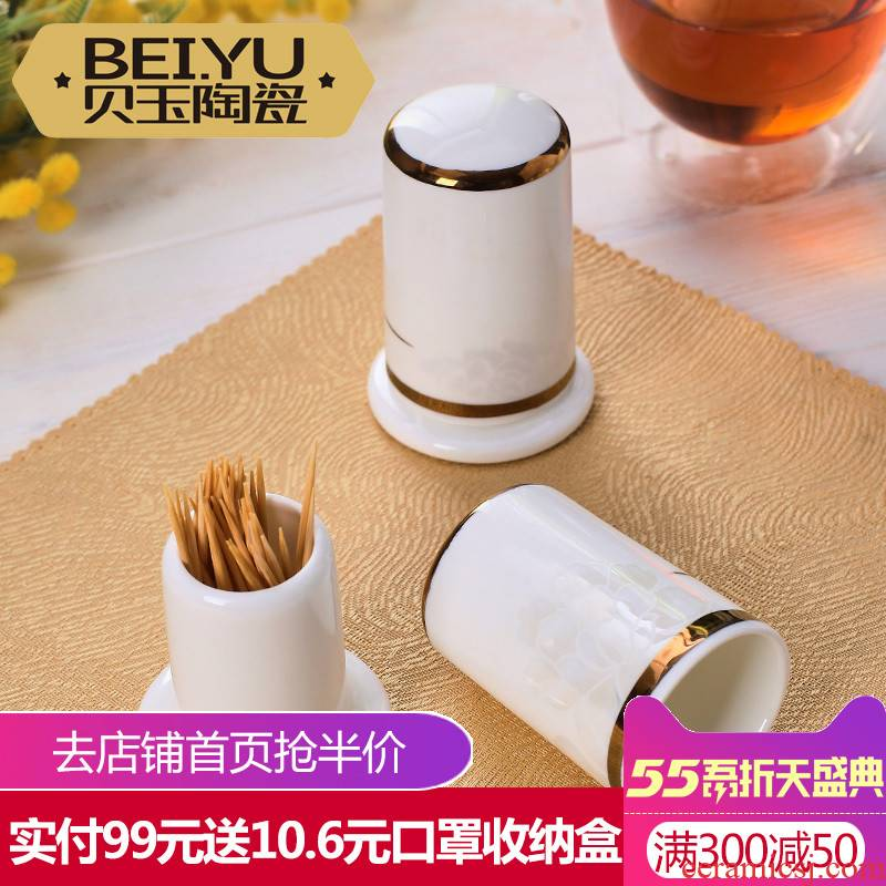 BeiYu European ceramic toothpick box, toothpick toothpicks extinguishers creative toothpick bucket ashtray office table ashtray