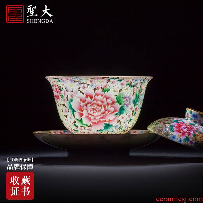 St large ceramic three tureen hand - made gold base famille rose flower notes tureen tea bowl full manual of jingdezhen tea service