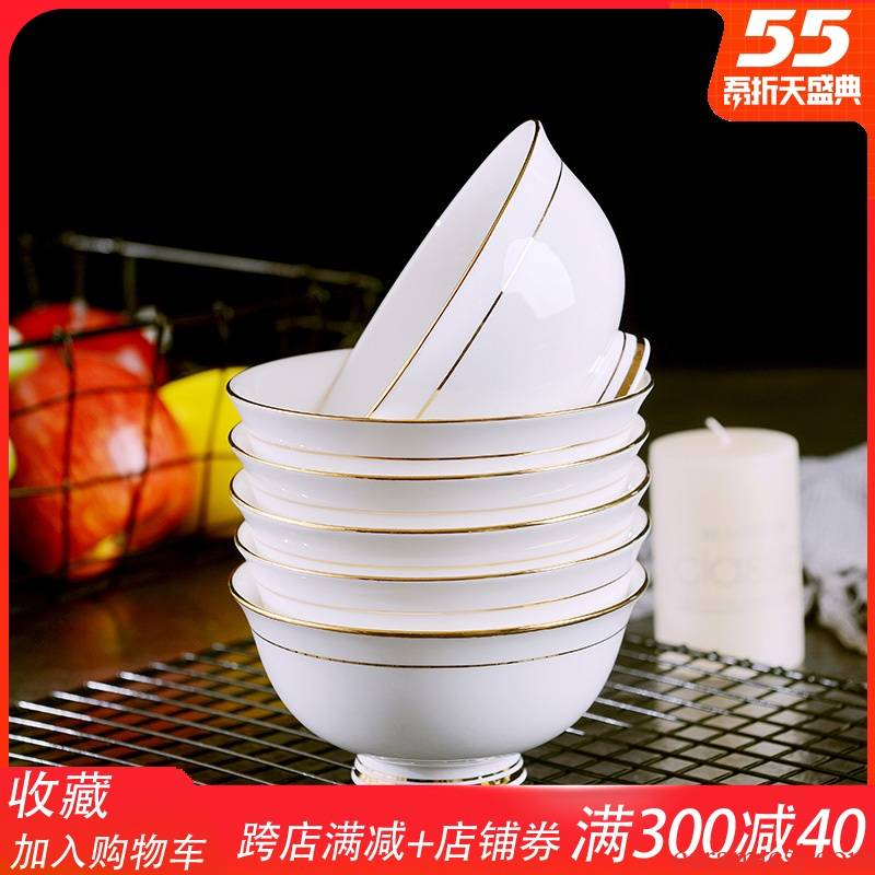 Household hand - made ipads China up phnom penh tall bowl suit European creative ceramic don 't eat hot rice bowls large rainbow such use