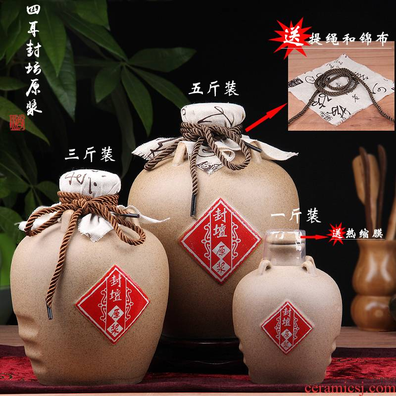 Jingdezhen ceramic small jar 1 catty 5 jins of archaize seal terms bottle home small wine pot liquor as cans