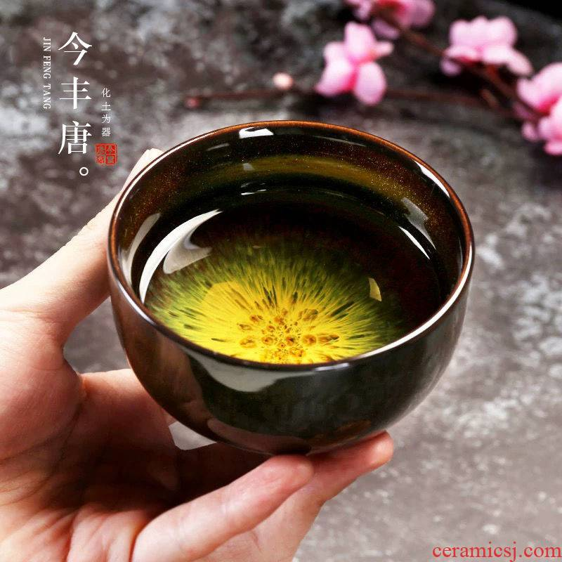 Variable alluvial gold master kung fu small tea cups ceramic lamp that tea cup perfectly playable cup, a single sample tea cup bowl