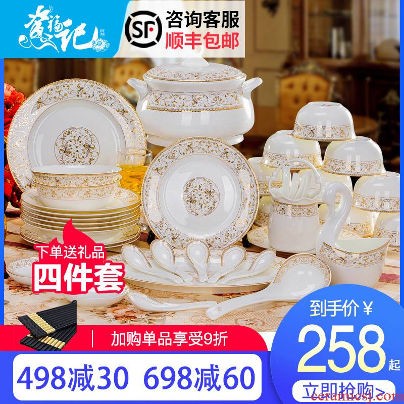 Tableware suit jingdezhen high - class European - style dishes suit home dishes combination suit household disc