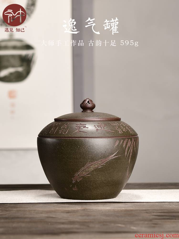 """Macro """"famous works"""" in yixing purple sand tea pot all hand storage sealed up receives a catty"""