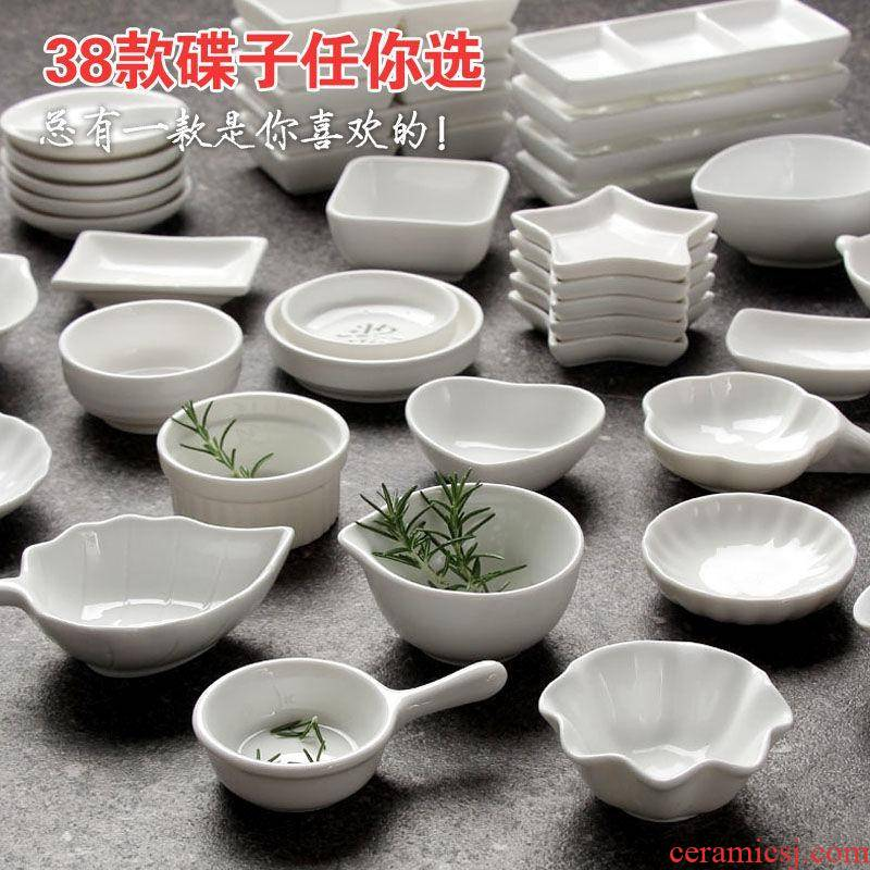 Pack [8] creative household ceramics small dishes taste dish dish flavor dish of Japanese soy sauce vinegar dip dishes