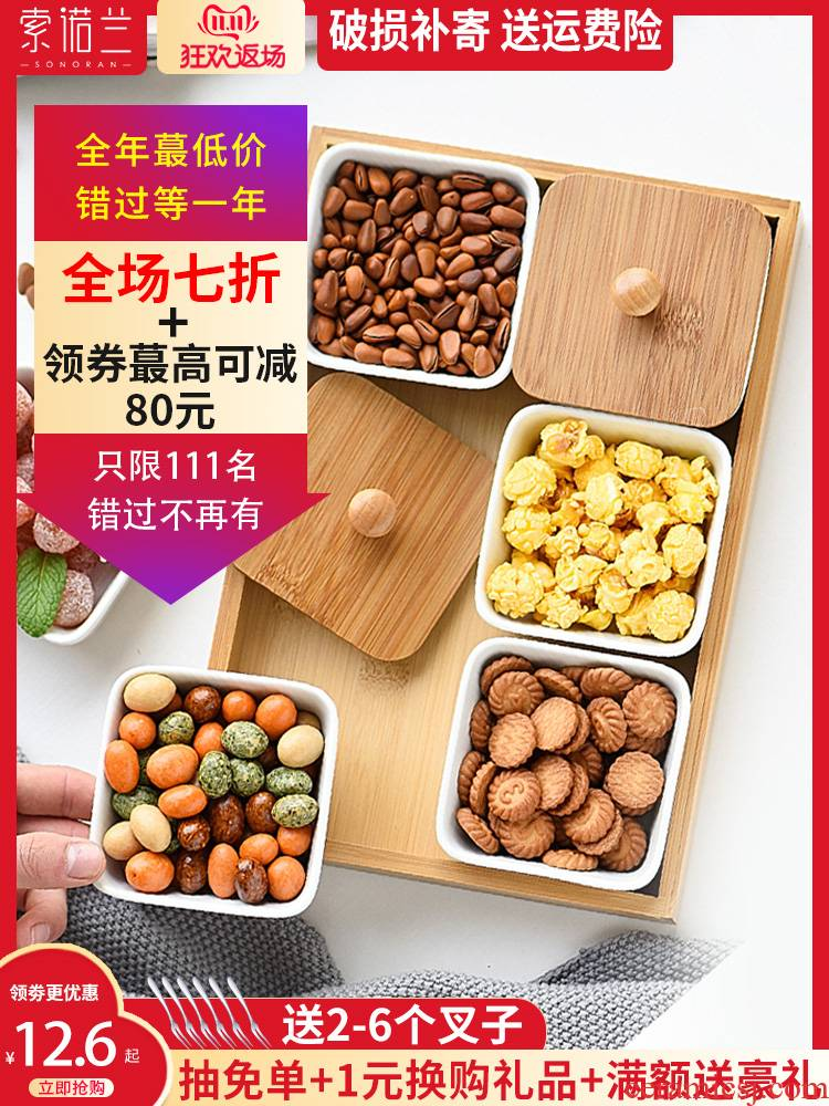 Ceramic frame of dried fruit candy box snack plate bamboo creative fruit bowl with cover the nut snack dish candy dish