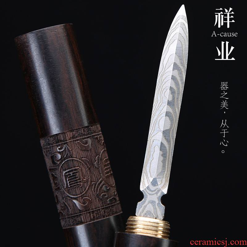 Auspicious industry kung fu tea accessories puer tea knife Damascus pattern steel ChaZhen ebony black tea tea cake