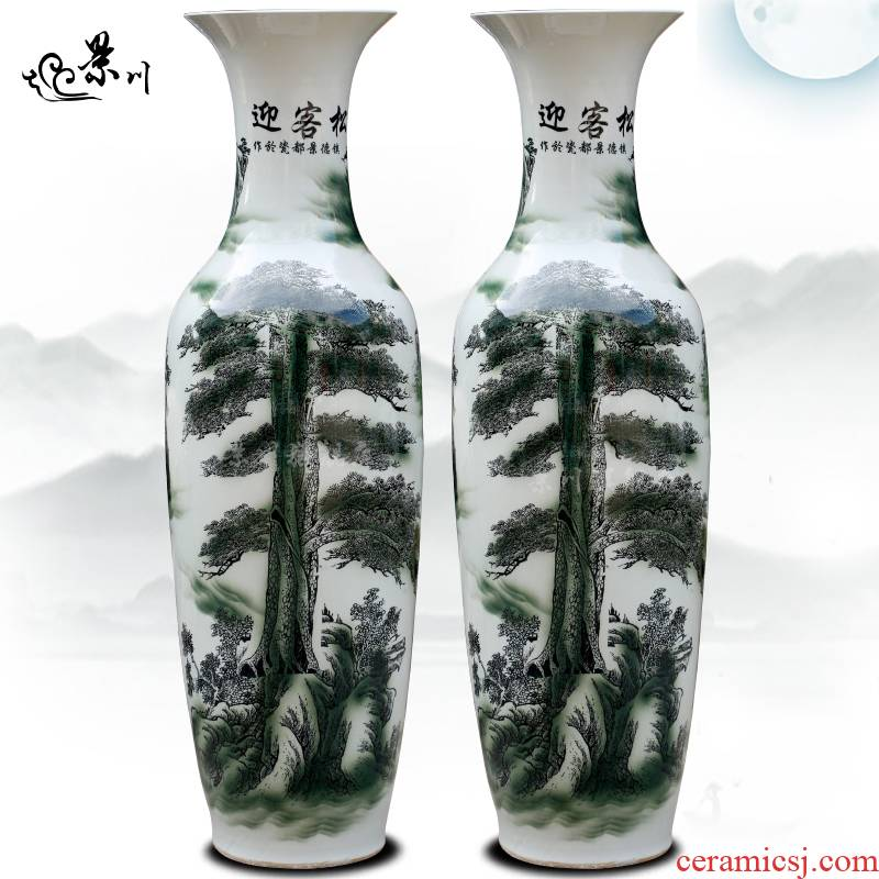 Jingdezhen ceramics archaize guest - the greeting pine of large blue and white porcelain vase sitting room place hotel opening gifts