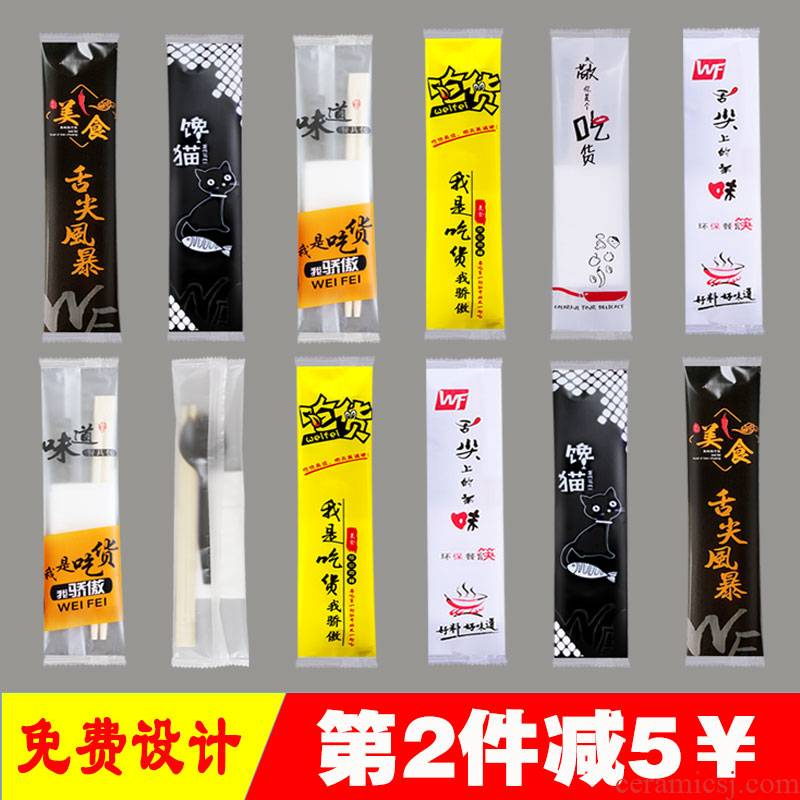 Four - piece suit the disposable chopsticks chopsticks spoons tableware fast food packaging takeout Four three - piece ltd. combination