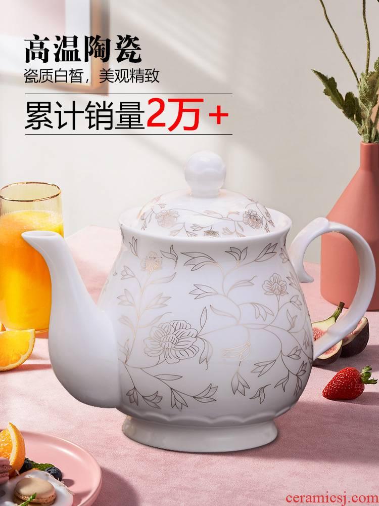 Jingdezhen porcelain ceramic teapot high - capacity porcelain porcelain ceramic teapot large single pot pot set teapot household