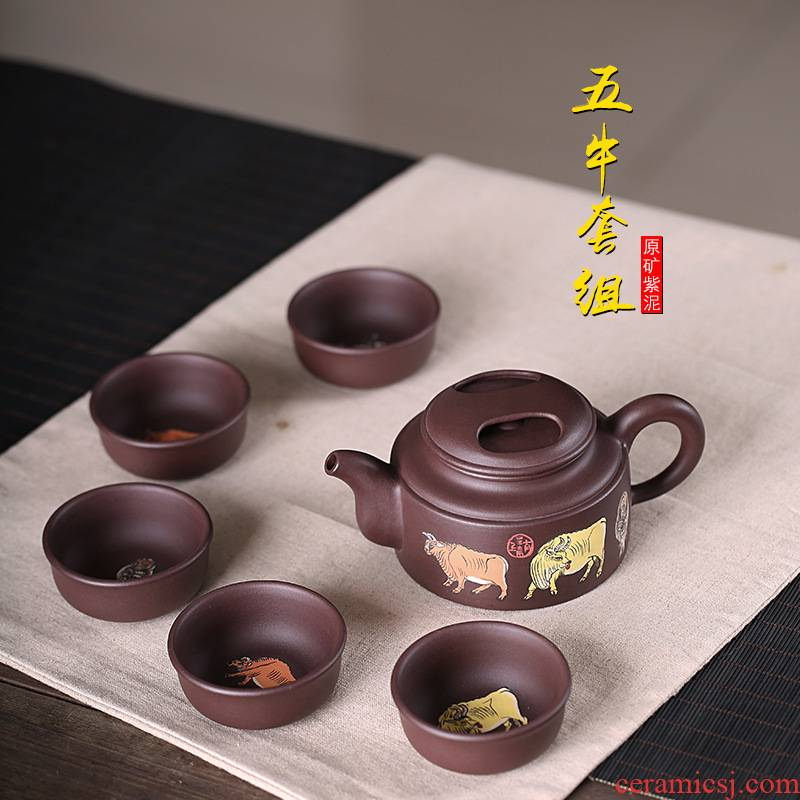Purple sand tea set kung fu tea pot teapot WuNiu set of it suit hand pot of kung fu teapot