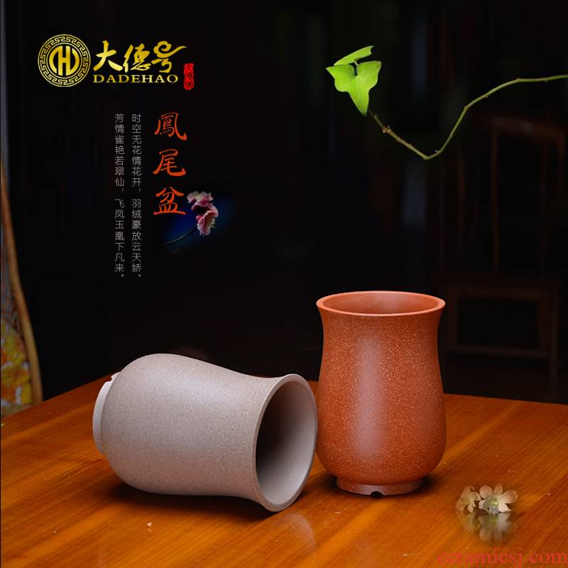 Greatness, yixing purple sand flowerpot high - quality goods PND unit tail - on basin facilities. We flowers potted orchids grass