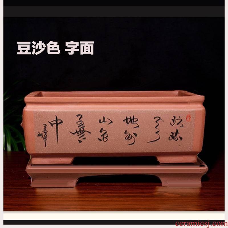 Yixing add new hope fine rectangular base stump asparagus more heavy meat bonsai pot purple sand flowerpot