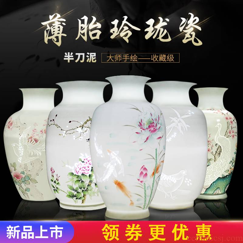 Exquisite vase furnishing articles of jingdezhen porcelain hand - made ceramics sitting room knife clay flower arrangement home decorative arts and crafts