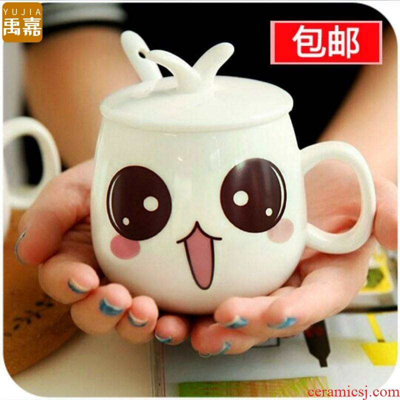 Breakfast cup of Japanese cup Korean mini general household small children lovely super capacity of ceramic cup Wen Yujia