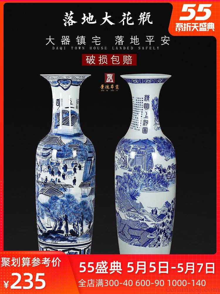 Jingdezhen ceramics of large blue and white porcelain vase hand - made qingming scroll furnishing articles sitting room adornment hotel