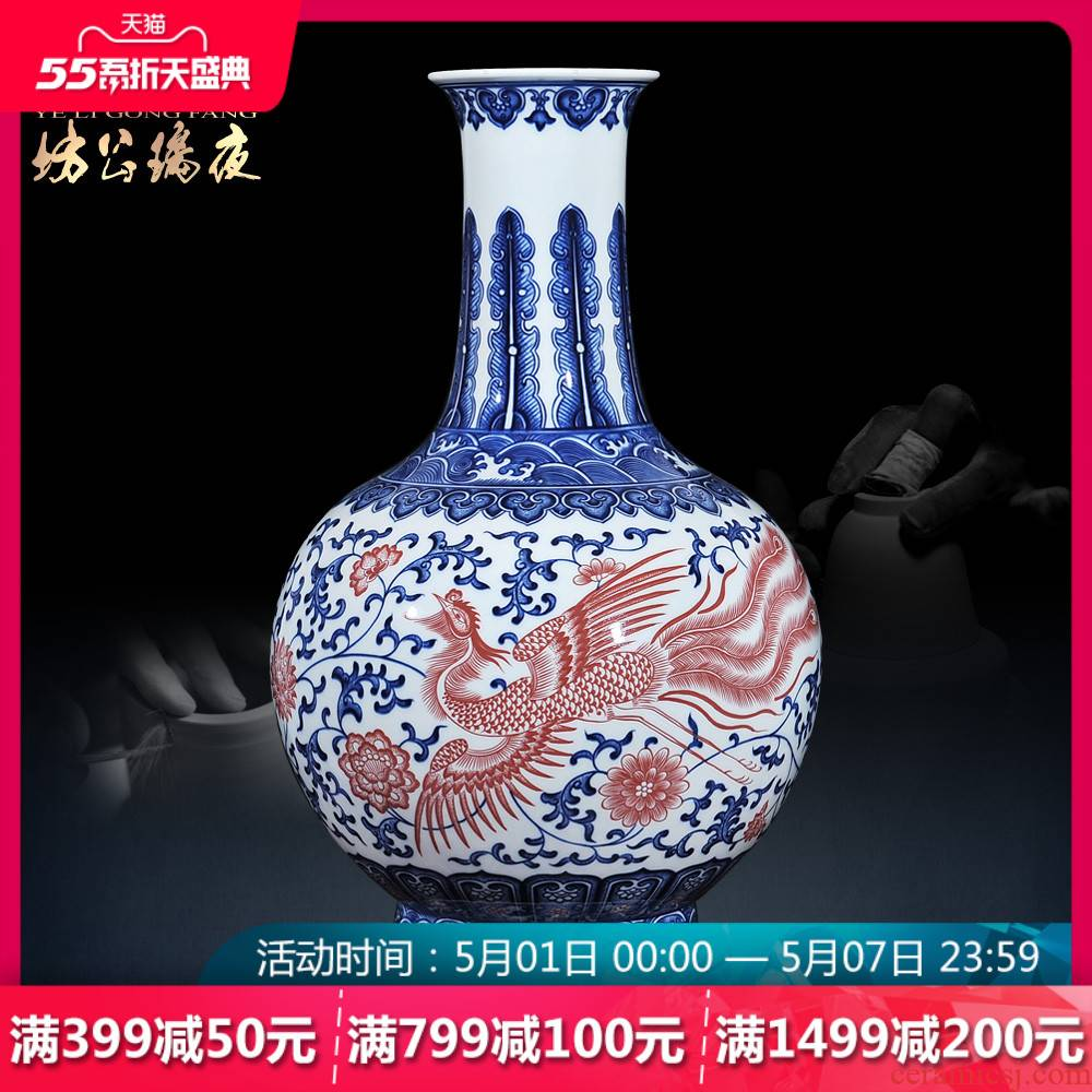 Jingdezhen ceramics vase hand - made antique blue - and - white youligong longfeng bottles of the sitting room of Chinese style household furnishing articles