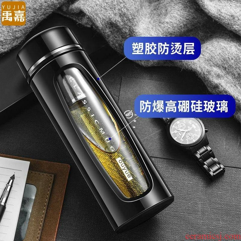 Separation YuJia new tea glass to hold to fall off the hot water bottle plastic glass double CPU high - volume business men and women