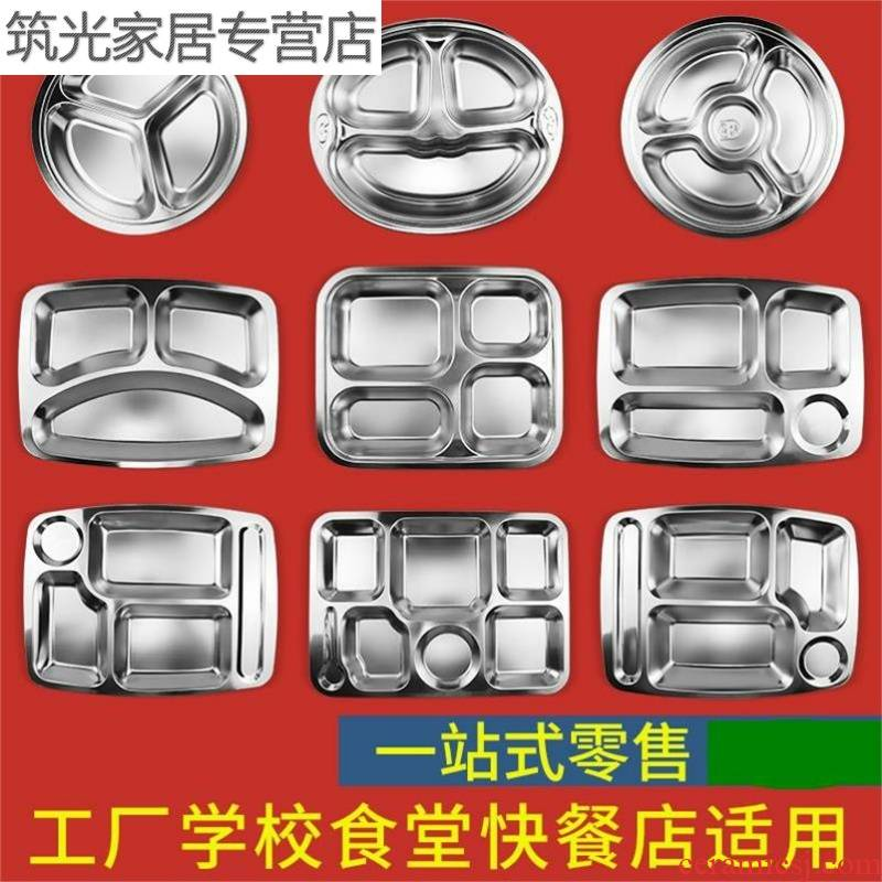Ltd. soup rice canteen pupil mount points, deep dish dish basin tableware dinner plate, stainless steel plate