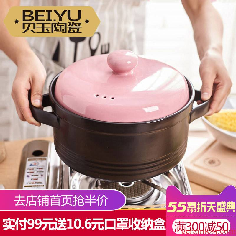 BeiYu ceramic soup pot soup big crock pot stew home cooking porridge pot fire to hold to high temperature gas stew pot