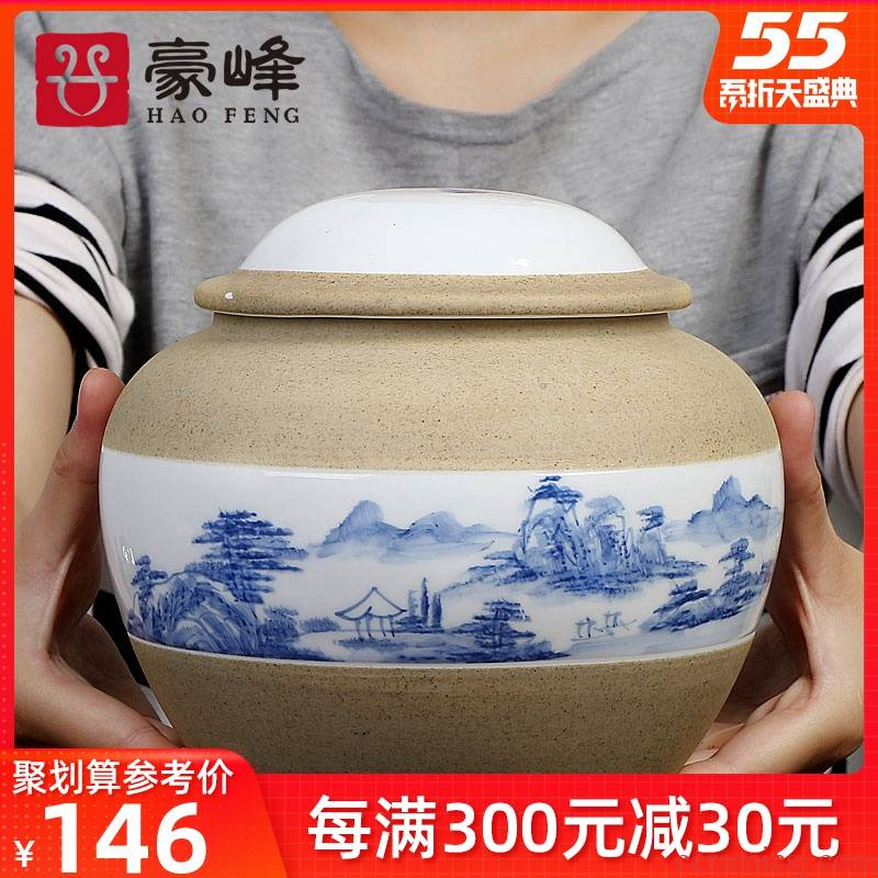 HaoFeng your up ceramics pu 'er tea box sealing coarse some ceramic soil can store food as cans sealed POTS candy jar