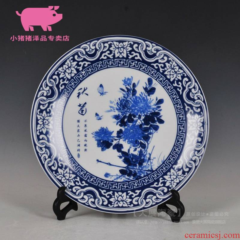Japan and South Chesapeake famous brand 2020 Wz jingdezhen blue and white porcelain by patterns decorative sits disc hang dish ceramic plate furnishing articles sitting room