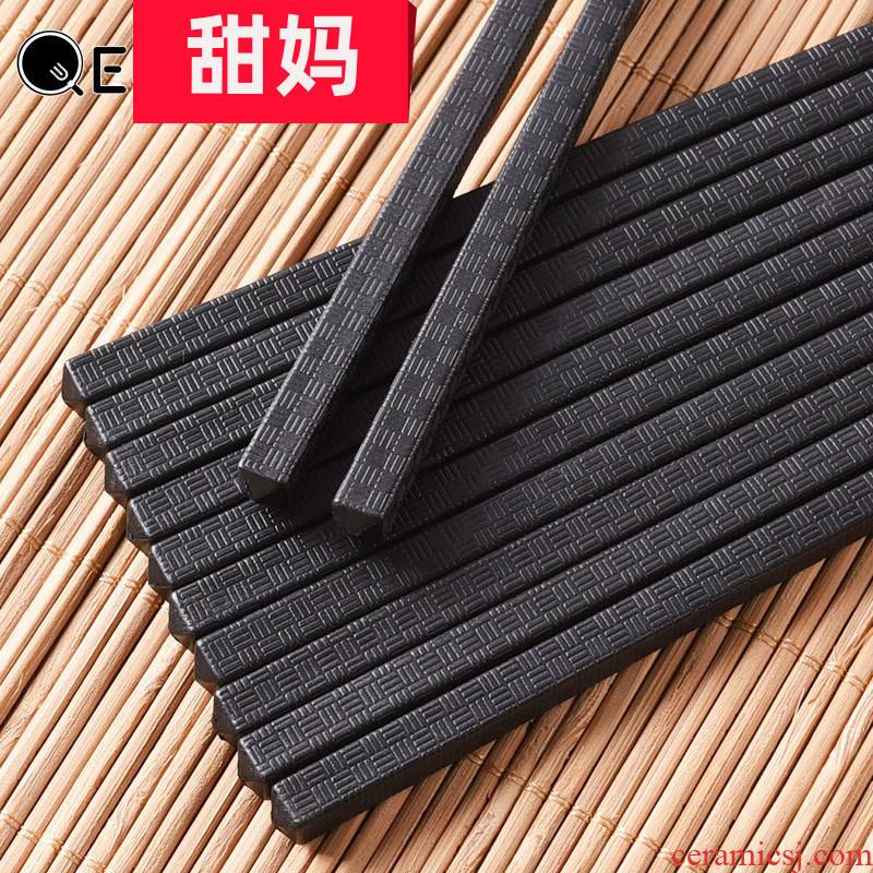 Non - slip mildewy family pack 10 pairs of household aluminum alloy chopsticks 10 pairs of tachyon Korean hotel alloy cutlery