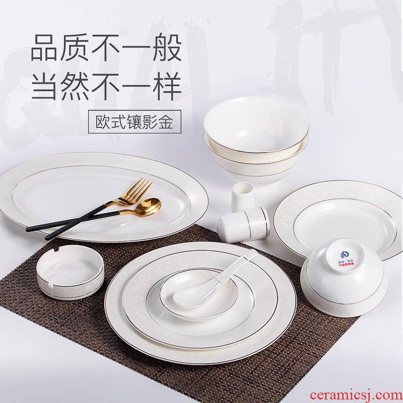 Dishes contracted household contracted style Dishes chopsticks combination of jingdezhen ceramic tableware to eat rice bowl suit soup bowl