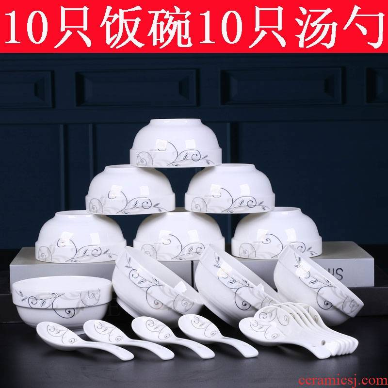 Tong baiyi bowl suit 10 m jobs jingdezhen ceramic tableware small bowl of soup bowl household porcelain bowl