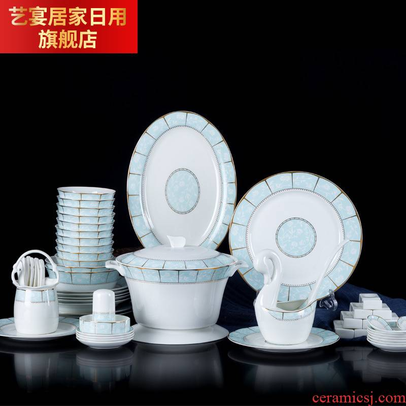 Dishes suit household jingdezhen ceramic ipads China contracted combination Chinese small pure and fresh and cutlery set Dishes