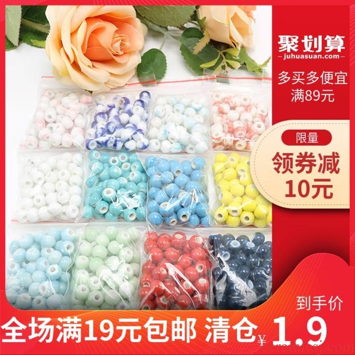 Jingdezhen ceramic beads scattered beads 6 mm m bead hand braided rope diy macroporous 50 a bracelet beads on sale