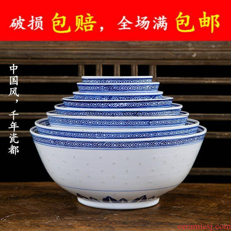 Rice bowls bowl rainbow such to use old exquisite exquisite ceramic bowl of blue and white porcelain tableware jingdezhen glaze color under the microwave oven
