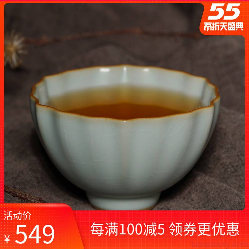 Ru up market metrix who cracked cups can raise hand jingdezhen ceramic sample tea cup Chinese imitation song dynasty style typeface your porcelain cup celadon