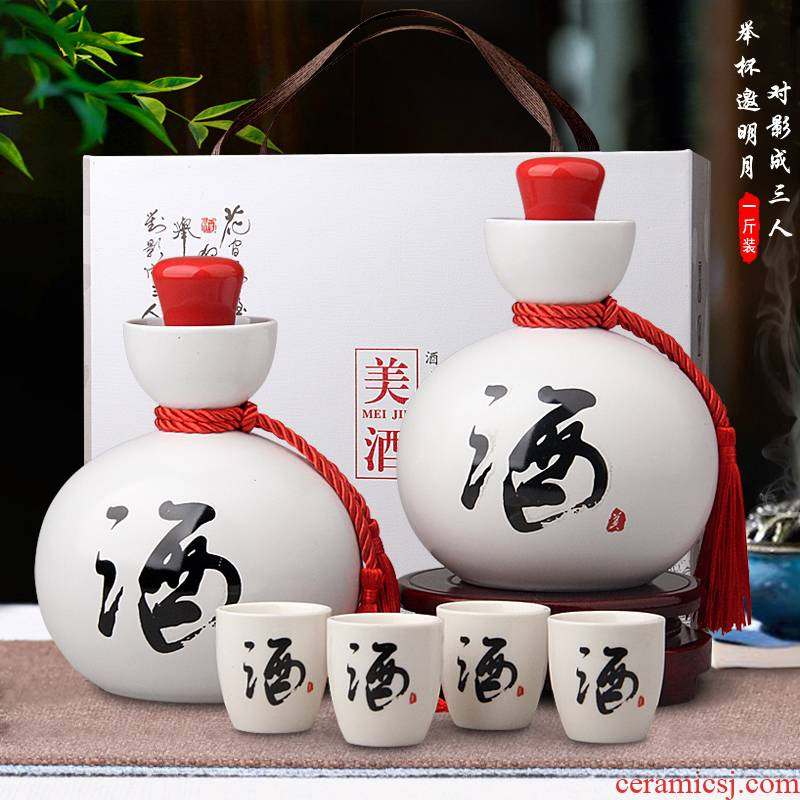 Jingdezhen ceramic bottle 1 catty the packed mercifully jars household sealed flask gift set wine liquor as cans