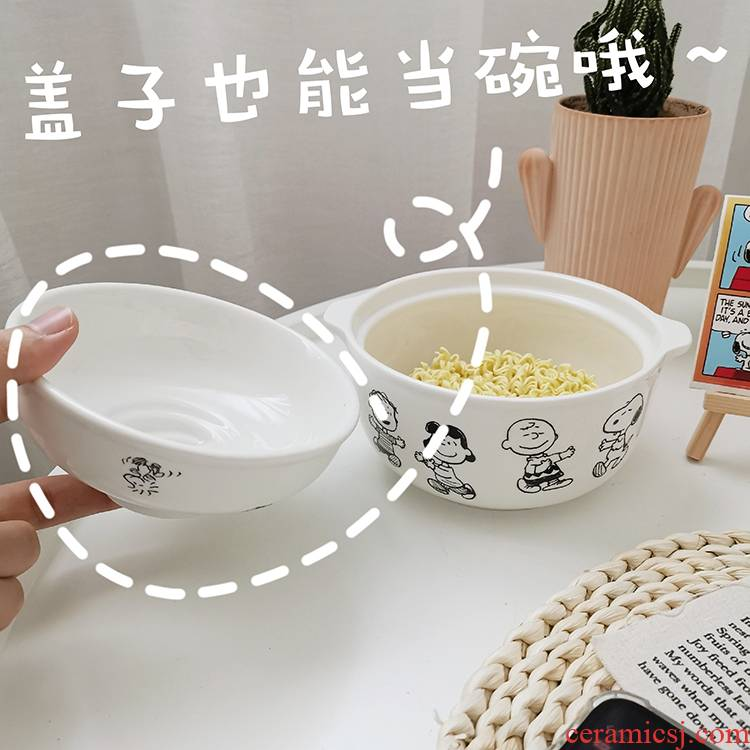 SH ˇ Korean lunch bowl bowl express cartoon young girl heart creative student dormitory rainbow such use ceramic bowl with cover