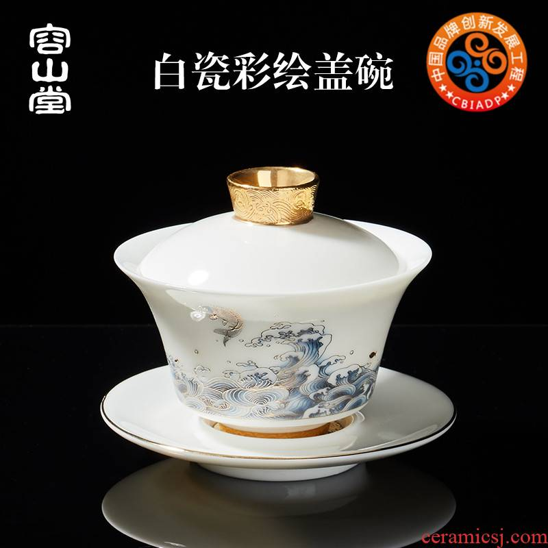 RongShan don white porcelain painting tureen kung fu tea set large three cups to make tea bowl suit individual household