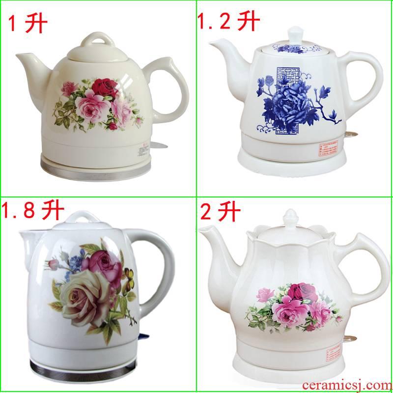 Jingdezhen ceramic electric kettle 304 porcelain teapot kung fu electric teapot household power automatically
