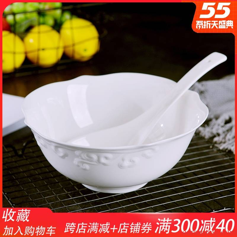 Jingdezhen household under the glaze color 8 inches xiangyun ceramic bowl creative Chinese contracted ipads porcelain single large bowl