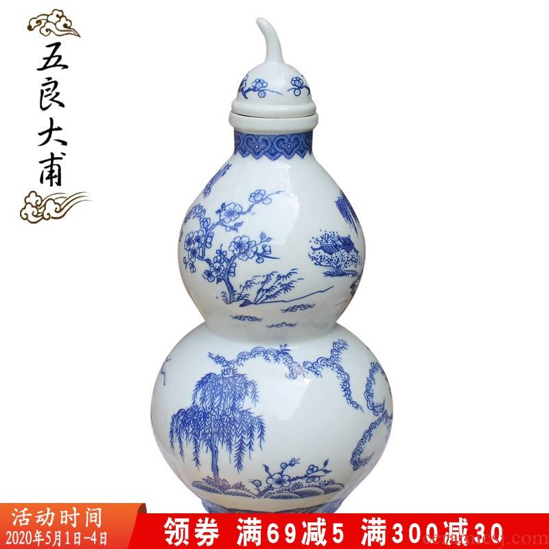 Five good big just 3 kg 2 jins home hip an empty bottle gourd ceramic terms bottle wine jar sealed bottles