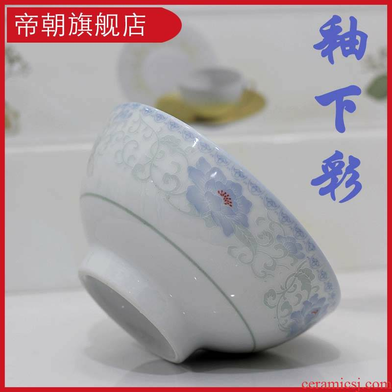 5.5 inch eat bowl Chinese style restoring ancient ways under the glaze made pottery bowls bowl thicken thick hot household tall foot rainbow such use