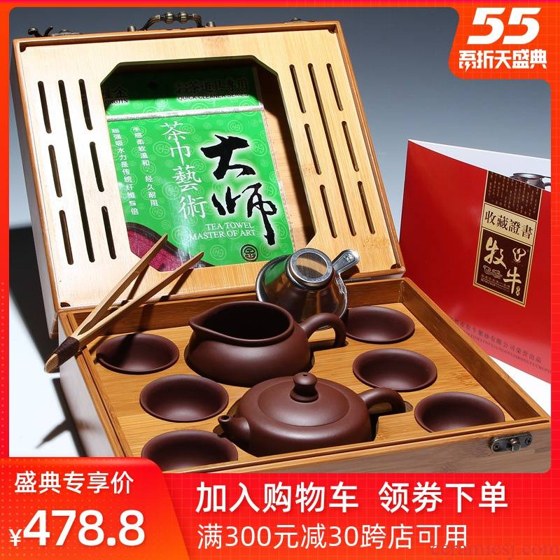 Leopard lam, yixing undressed ore purple mud purple sand tea set suit portable travel with tea tray was customized corporate gifts lettering